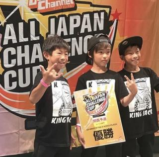ALL JAPAN Challenge Cup 関西大会