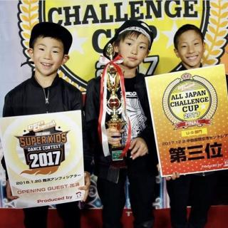 ALL JAPAN Challenge Cup 全国大会