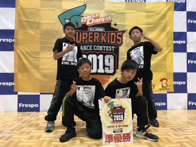 ALL JAPAN  SUPER KIDS DANCE CONTEST 九州早期予選